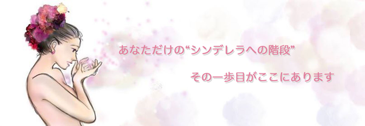 itanimayu official site